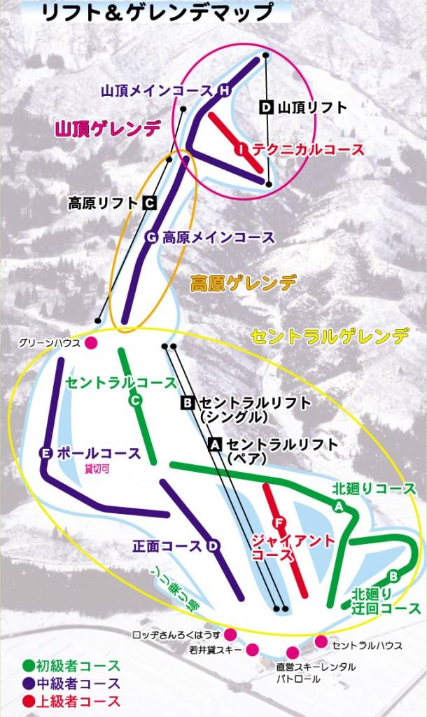 lift-gelande-map